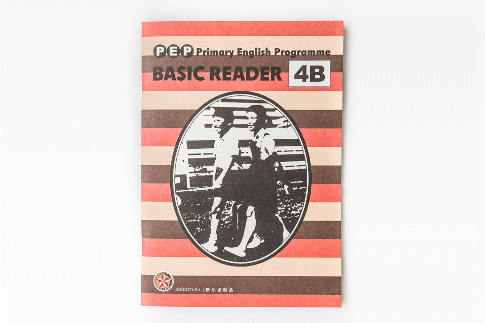 PEP Basic Reader