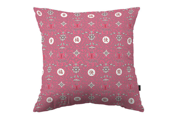 Prosperity Cushion Cover (pink)