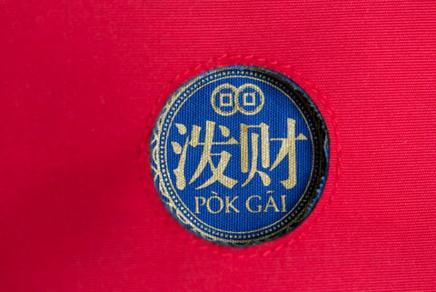 Launched the day before Chinese New Year eve, the Pok Gai organiser was out of stock  within 24 hours.