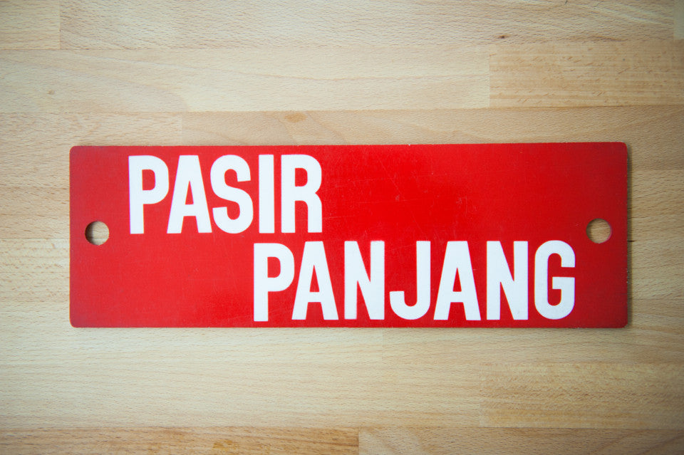Uncle, Pasir Panjang, can?