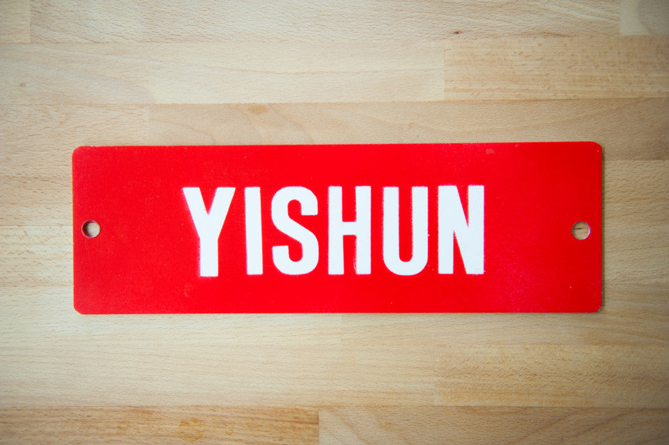 Yishun, please Uncle.