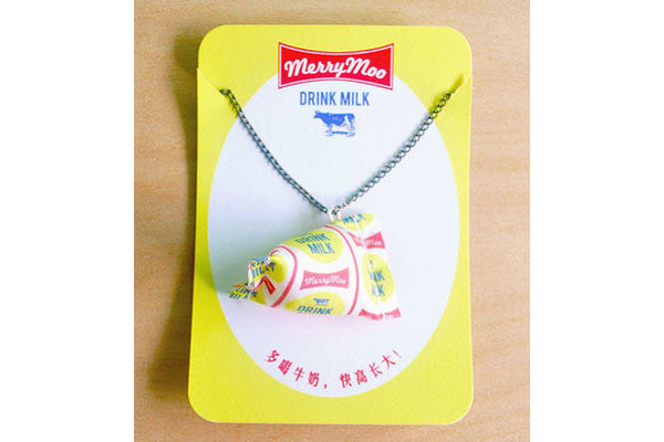 Milk Pack Necklace
