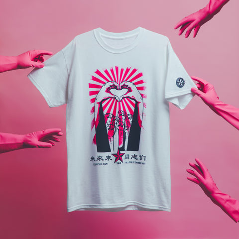 GOODSTUPH X PINK DOT 2019 TEE & POSTER BUNDLE