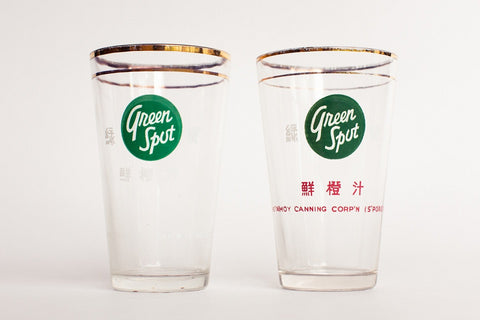 Green Spot Vintage Glasses