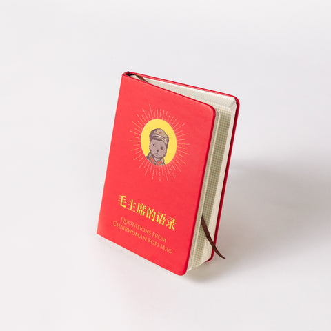 GS08: Chairwoman Mao Notebook