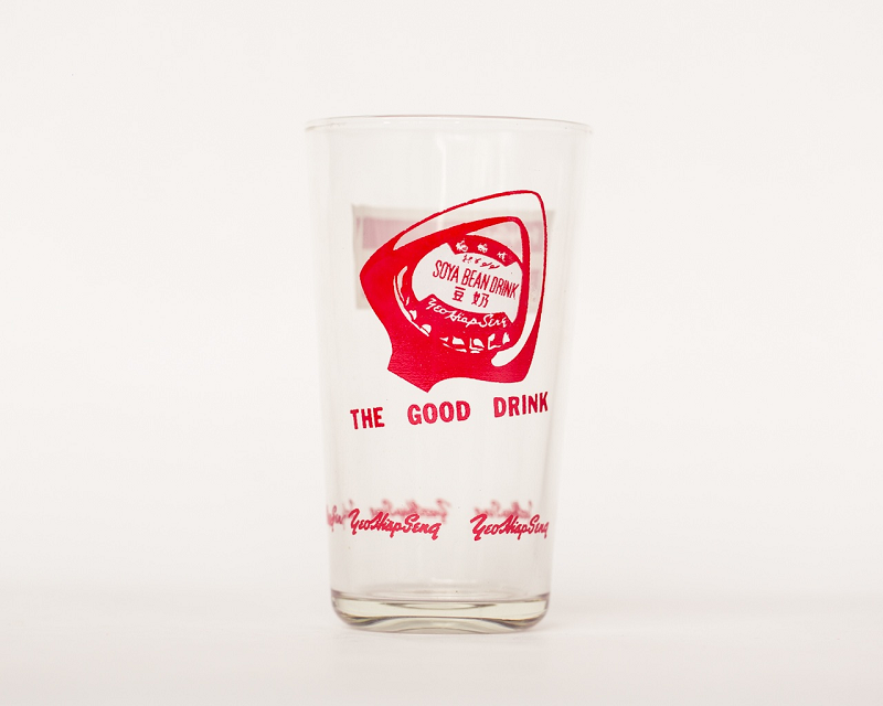 Soya Bean Vintage Glass