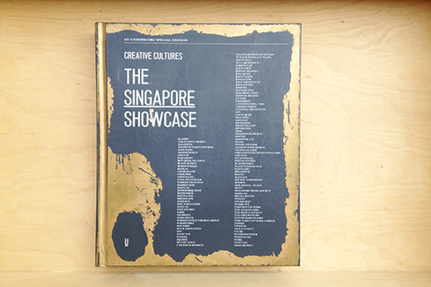 Get pleasantly surprised by Creative Cultures: The Singapore Showcase.