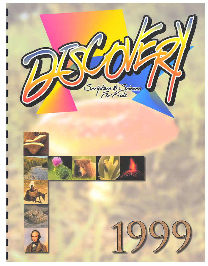 Discovery Bound Volume 1999