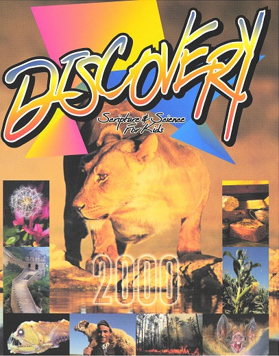 Discovery Bound Volume 2000