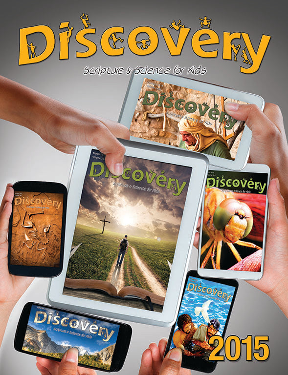 Discovery Bound Volume 2015