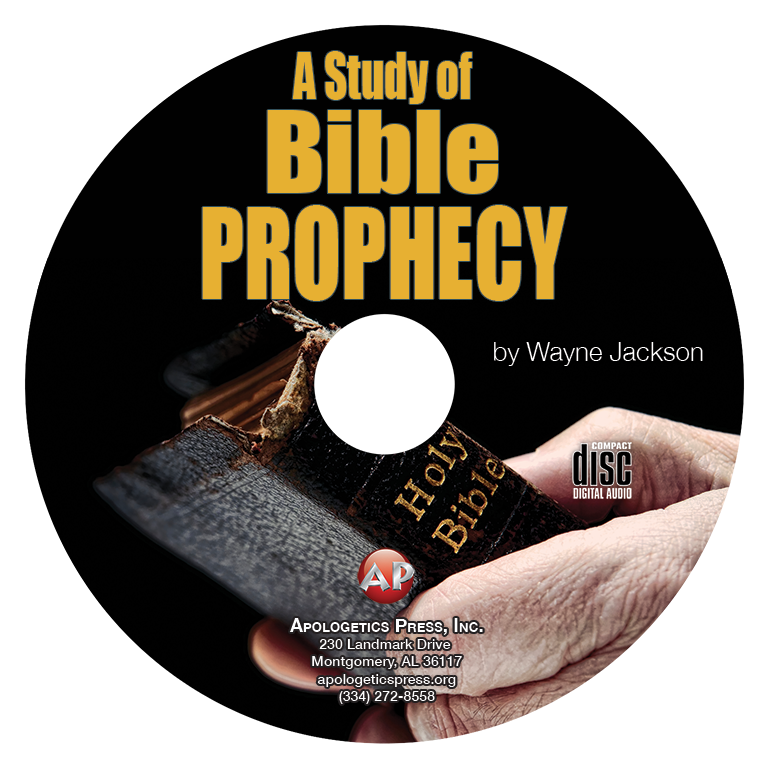 A Study of Bible Prophecy (CD)