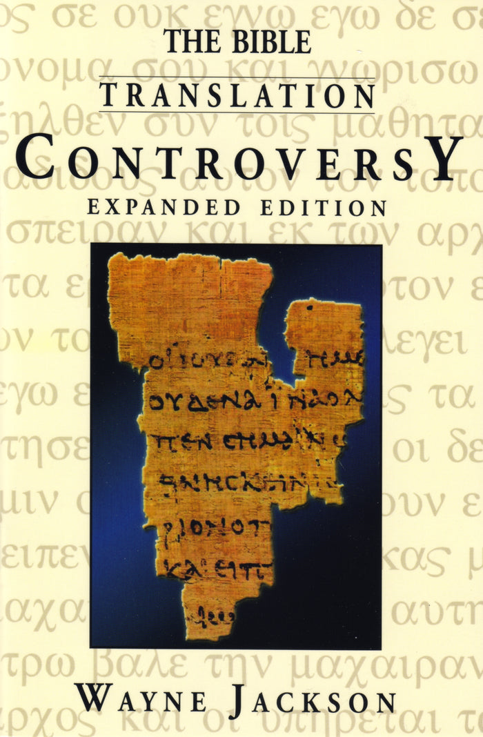 Bible Translation Controversy