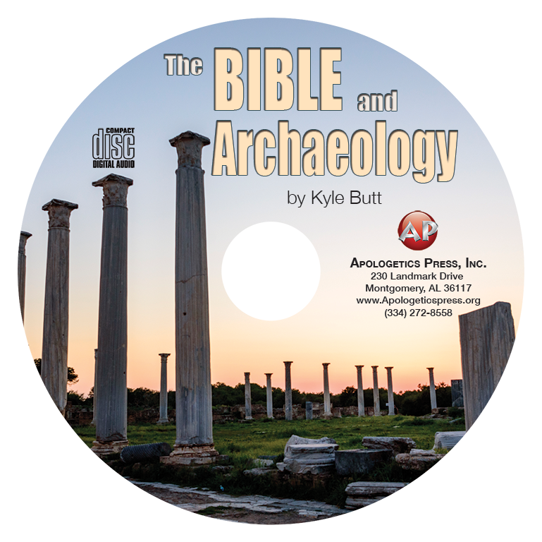 Bible and Archaeology (CD)