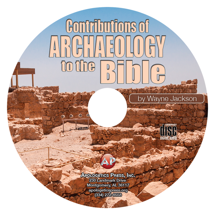 Contributions of Archaeology to the Bible (CD)