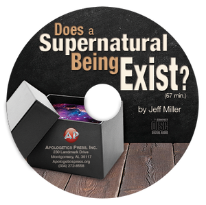 Does a Super-Natural Being Exist (CD)