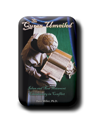 Quran Unveiled, The (eBook)