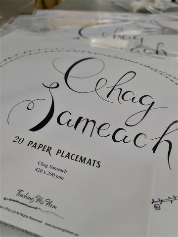 Paper placemats - Chag Sameach - Touching His Hem