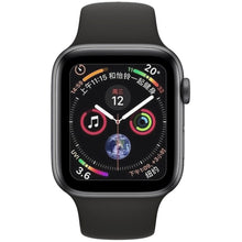 Load image into Gallery viewer, AMZER 0.2mm 9H Tempered Glass for Apple Watch Series 4 44mm - Clear (Pack of 2) - fommystore