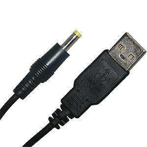 AMZER® USB Data Cable For Sony PSP - fommystore