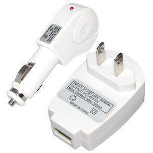 2 in 1 U.S. Car and Wall Adapter Travel Charger Kit - White