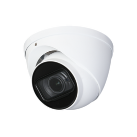 DS-HNC5V381R-IR-ZE 8MP WDR IR Eyeball Network Camera