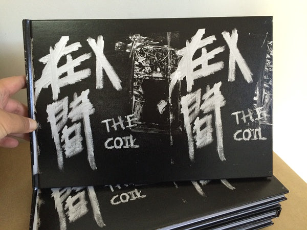 The Coil/在人間