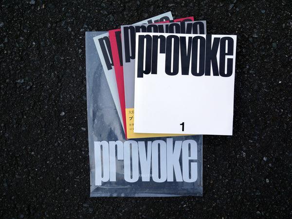 Provoke - Complete Reprint of 3 Volumes (Restock)