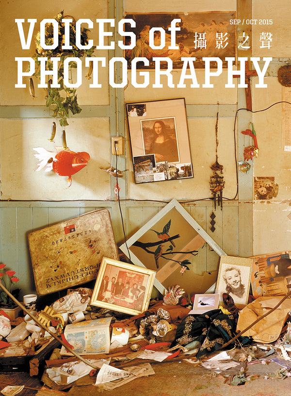 Voices of Photography 攝影之聲 Issue 16