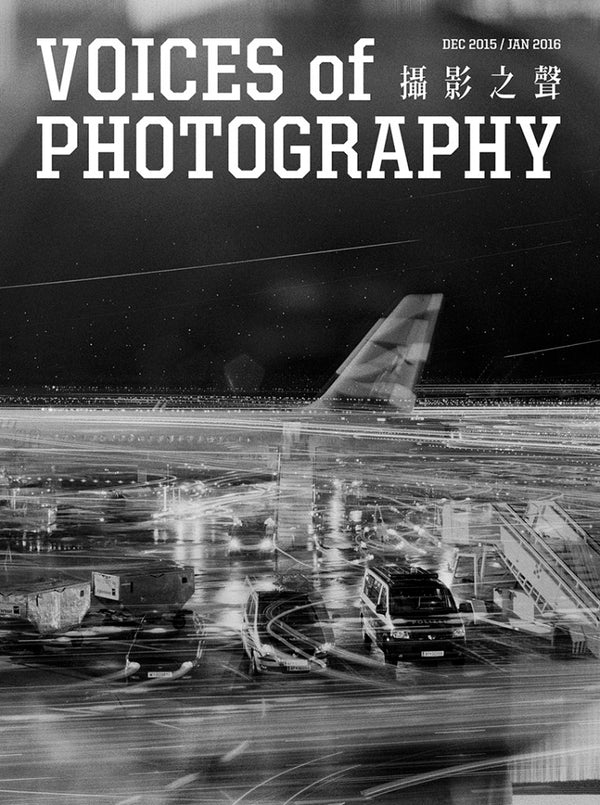 Voices Of Photography 攝影之聲 Issue 17