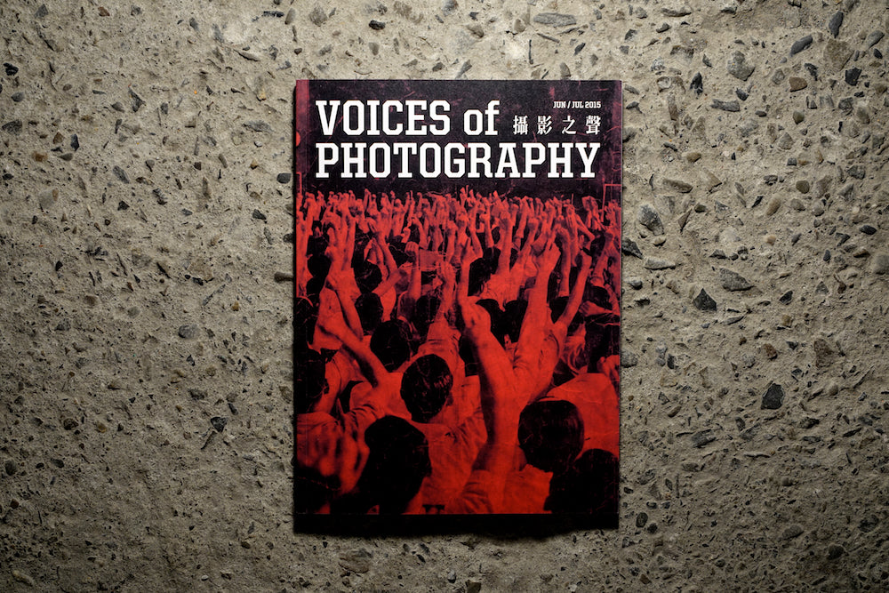 Voices of Photography 攝影之聲 Issue 15
