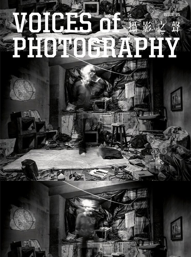 Voices Of Photography 攝影之聲 Issue 25