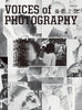 Voices Of Photography 攝影之聲 Issue 27