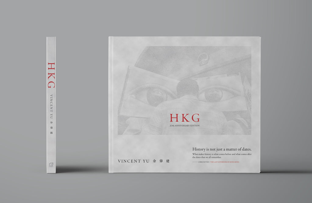 HKG – 20th Anniversary Edition
