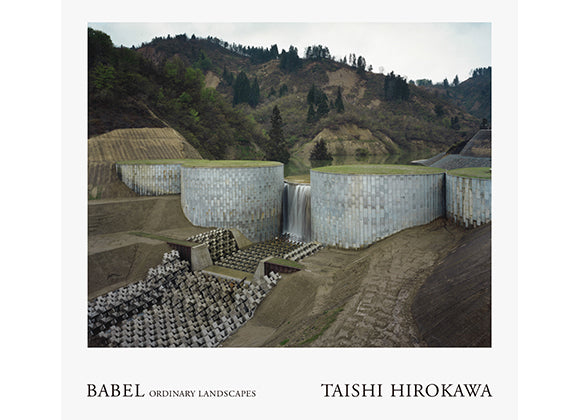 BABEL - ORDINARY LANDSCAPES