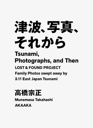 Tsunami, Photographs, and Then -- LOST & FOUND PROJECT