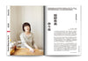 Voices of Photography 攝影之聲 Issue 26