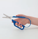 Long Loop Easi-Grip Scissors (45mm Right)