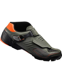 Load image into Gallery viewer, Shimano M200 SPD Mountain Bike Shoes - Green