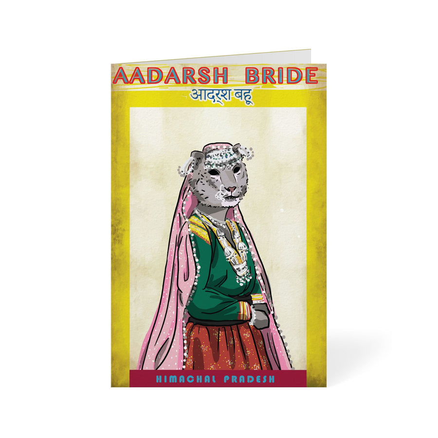 Adarsh Brides - North India