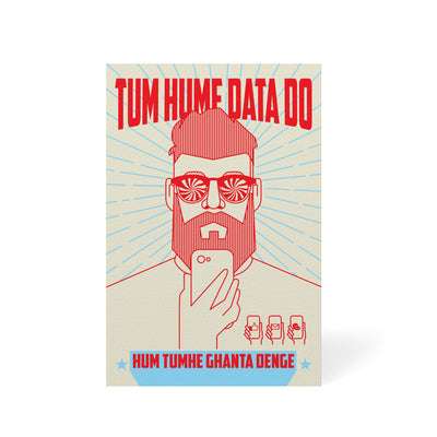 Hume Data Do