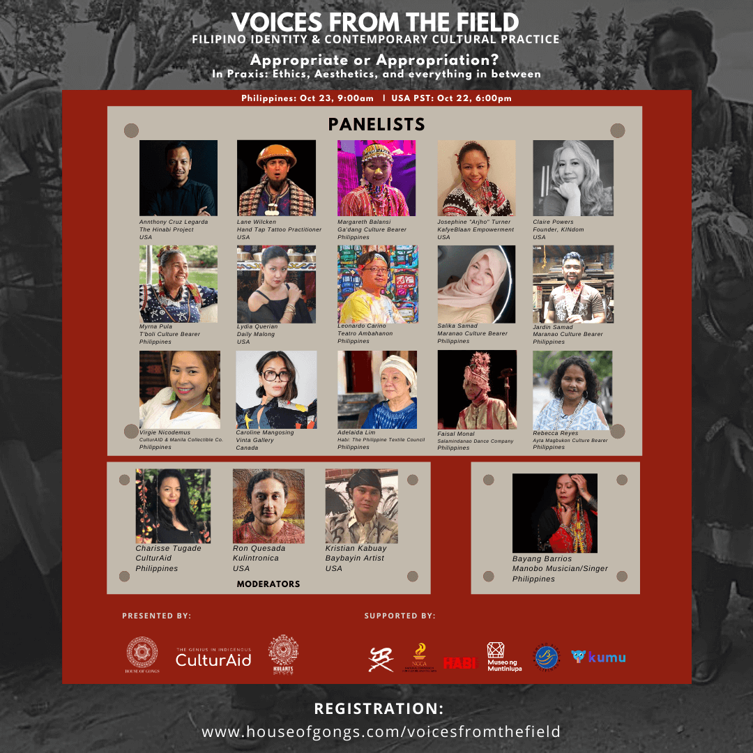 Voices from the Field - Panel Discussion