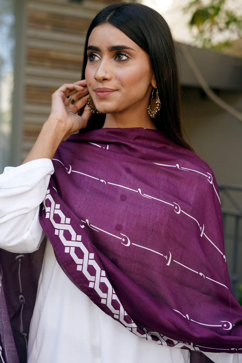 Urdu Calligraphy Dupatta Woven Cotton Silk From Manto Dupatta Collection Shaded Colors
