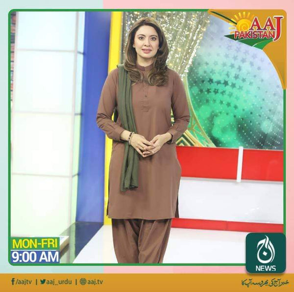 Sidra Iqbal Wearing Brown Manto Shalwar Kamiz Caramel Deep Brown 2 Piece Shalwar Kameez for Women by Wear Manto with a Pakistani Sherwani Style Collar and Comfortable Wear