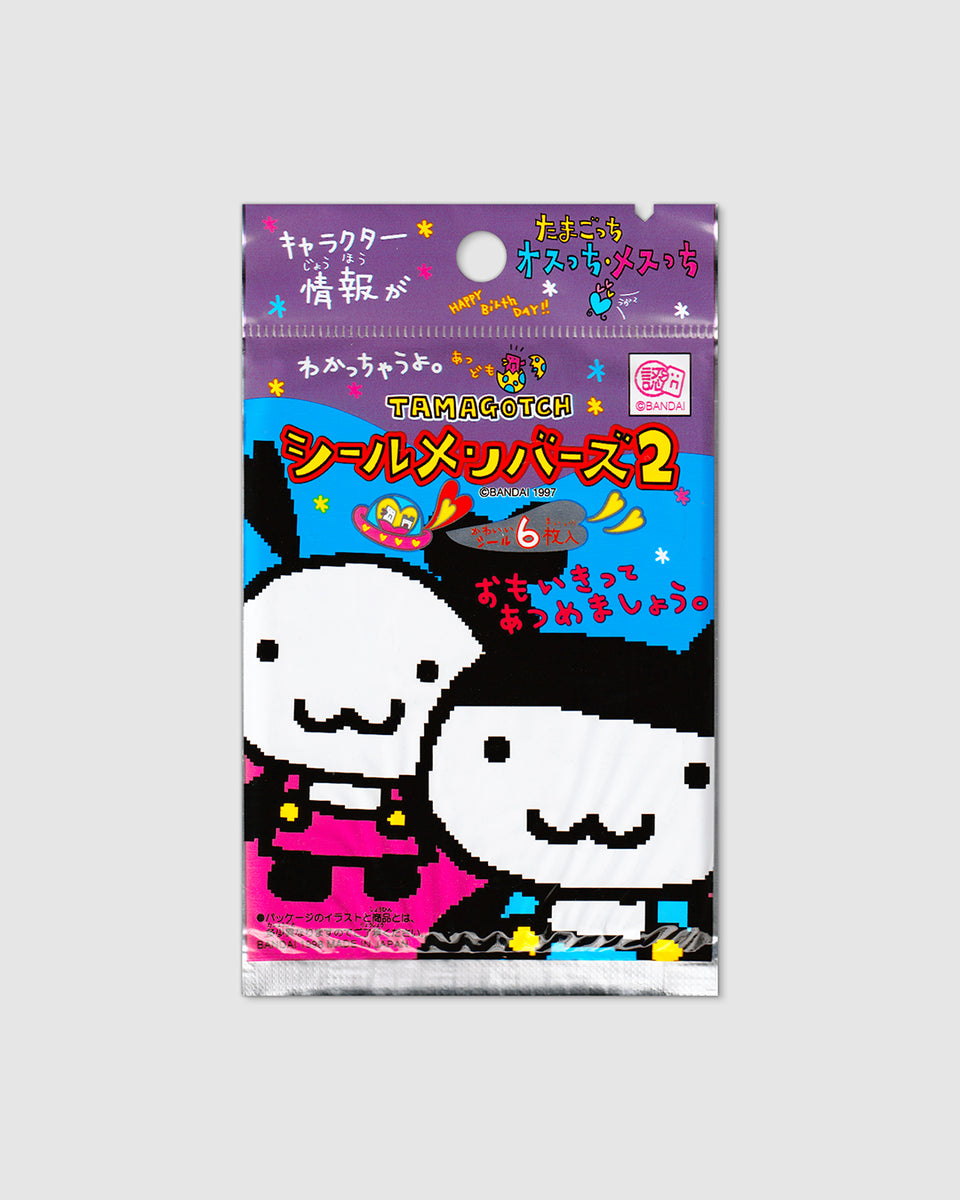 Vintage Tamagotchi Sticker Pack