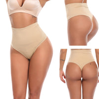 Nude Spandex High Waist Body Shaper Short Panty