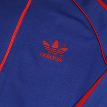 Laden Sie das Bild in den Galerie-Viewer, ADIDAS | M | TRACK JACKET