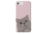Russian Blue Cat iPhone Case-MrsCopyCat