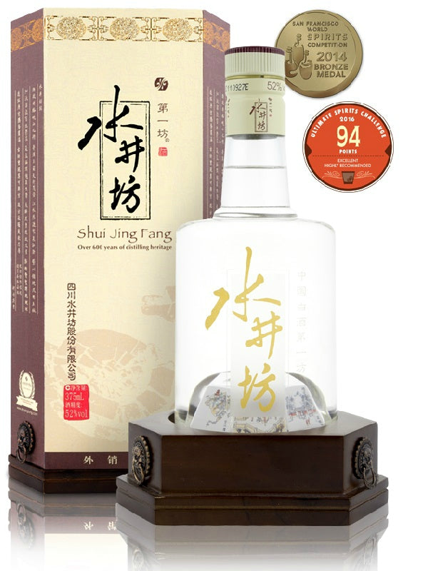 Shui Jing Fang Wellbay - Baijiu - Don's Liquors & Wine - Don's Liquors & Wine
