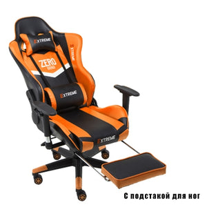 WCG gaming chair ergonomic computer armchair anchor home cafe game competitive seats free shipping