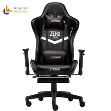 Load image into Gallery viewer, WCG gaming chair ergonomic computer armchair anchor home cafe game competitive seats free shipping